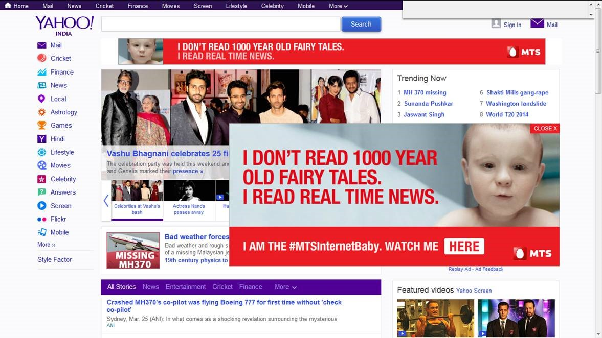 Featuring Our Work: Media Buying and Planning for MTS India- Internet Baby