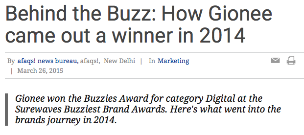 Gionee Buzz Award