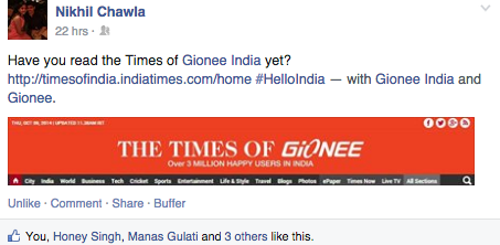 Gionee Times
