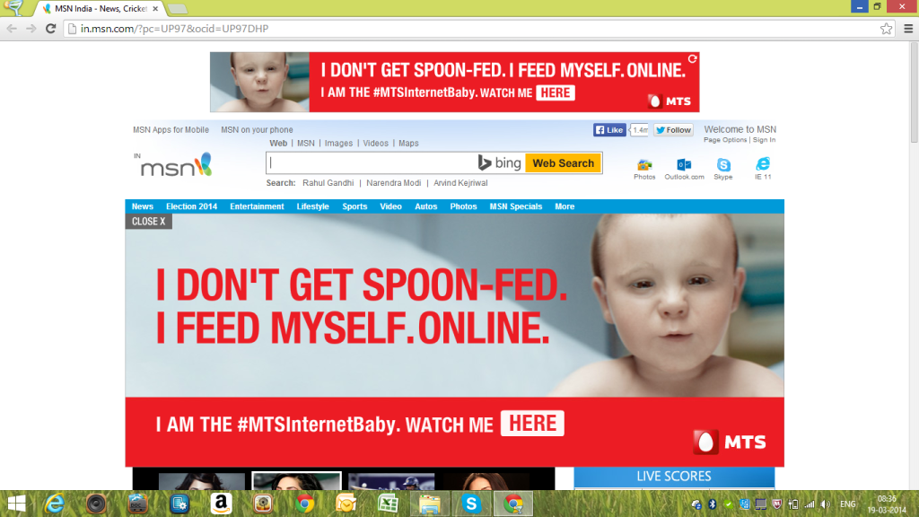 MTS Internet Baby 2