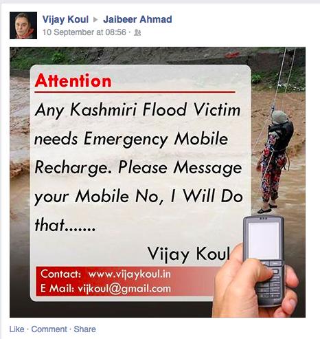 Volunteer Kashmir